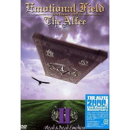 The Alfee 16th Summer Emotional Field Heat & Beat Emotion Ii
