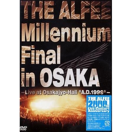 The Alfee Millennium Final In Osaka-Live At Osakajyo-Hall A.D.1999-
