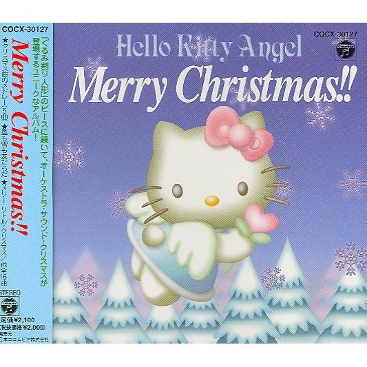 Hello Kitty Merry Christmas!!