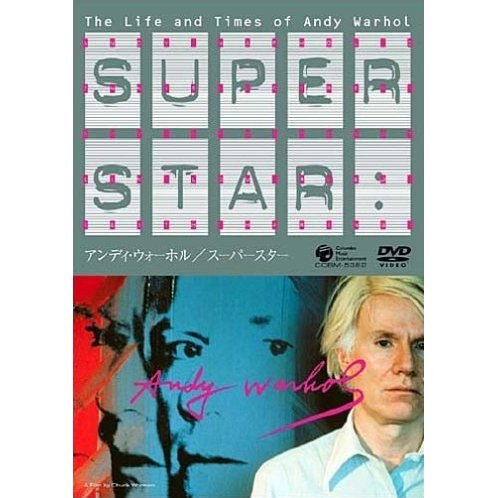 Superstar - Life And Times of Andy Warhol