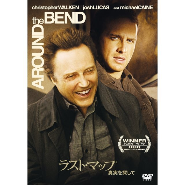Around The Bend Special Edition