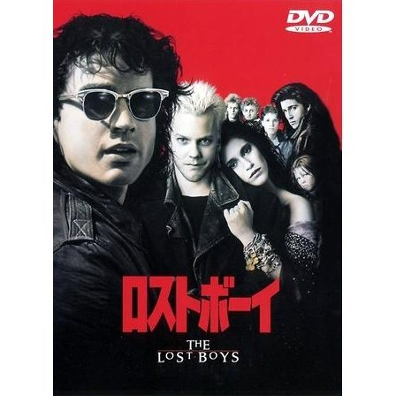 The Lost Boys Special Edition [low priced Limited Release]