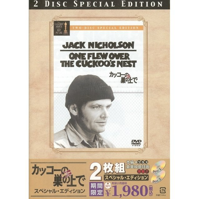One Flew Over The Cuckoo's Nest Special Edition [low priced Limited Release]
