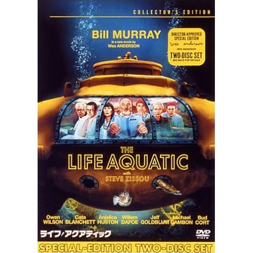 The Life Aquatic With Steve Zissou Collector's Edition