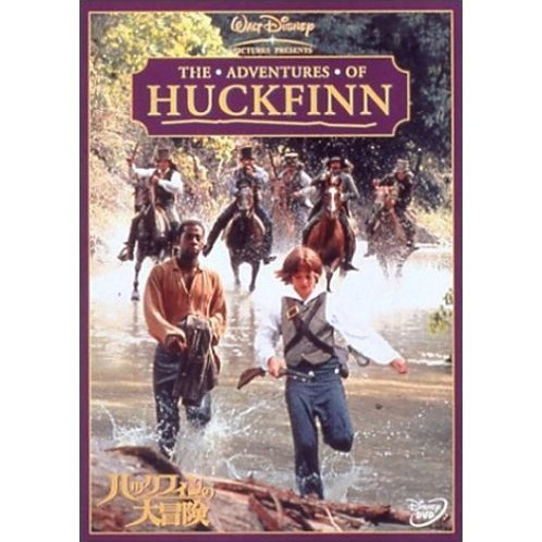 The Adventures of Huck Finn [low priced Limited Release]