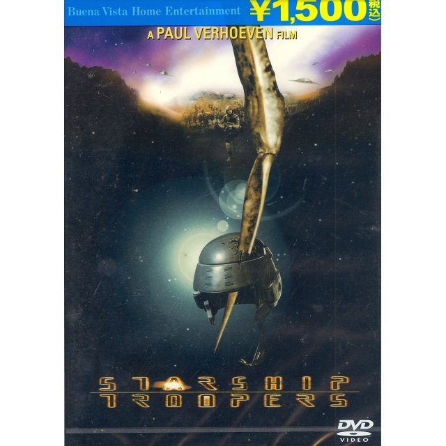 Starship Troopers [low priced Limited Release]