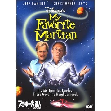My Favorite Martian [low priced Limited Release]