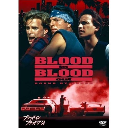 Blood In, Blood Out [low priced Limited Release]