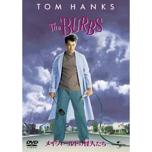 The Burbs [low priced Limited Release]