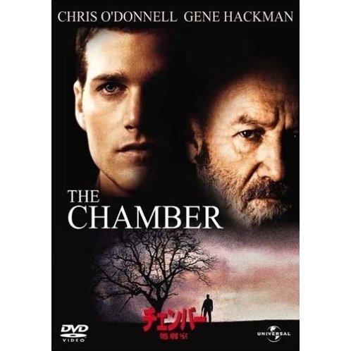 The Chamber [low priced Limited Release]