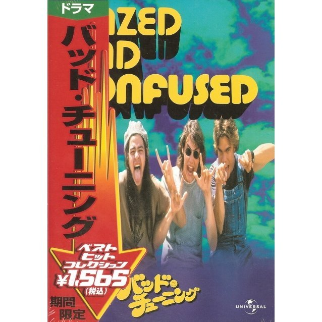 Dazed And Confused [low priced Limited Release]