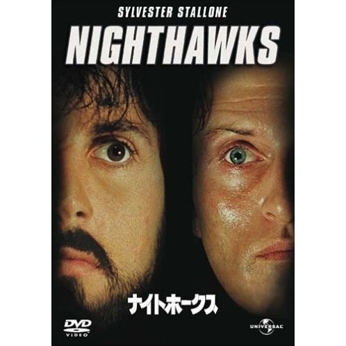 Nighthawks [low priced Limited Release]