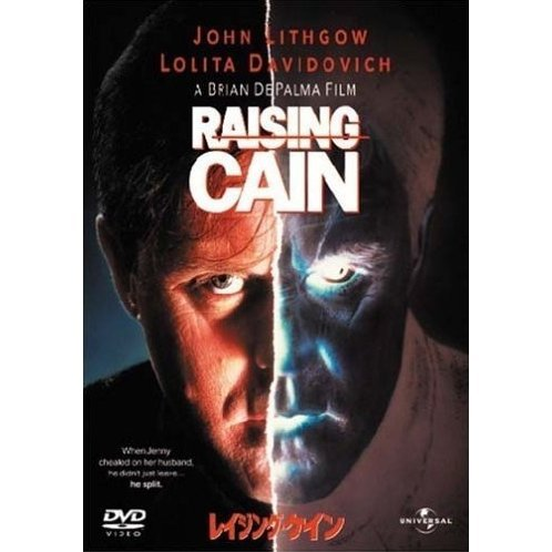 Raising Cain [low priced Limited Release]