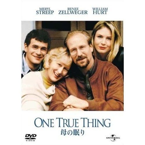 One True Thing [low priced Limited Release]