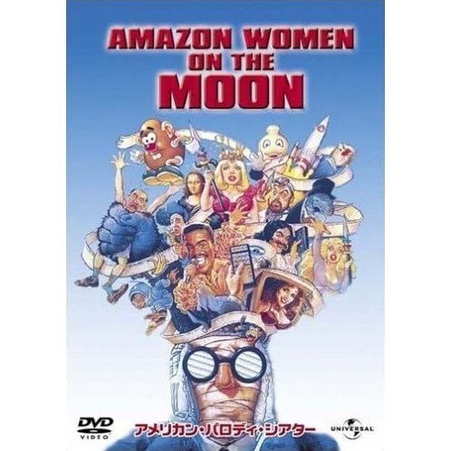 Amazon Women on the Moon [low priced Limited Release]