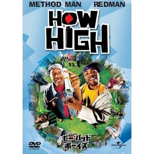 How High [low priced Limited Release]
