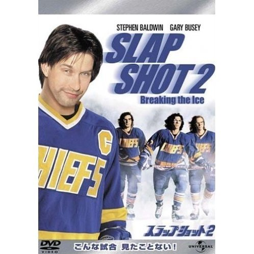 Slap Shot 2: Breaking The Ice [low priced Limited Release]