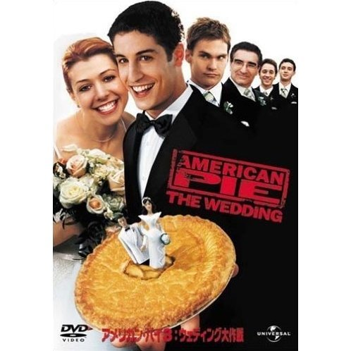 American Pie: The Wedding [low priced Limited Release]
