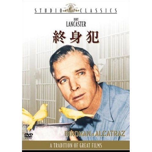 The Birdman of Alcatraz [Limited Pressing]