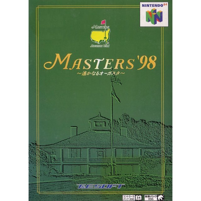 Masters '98: Harukanaru Augusta
