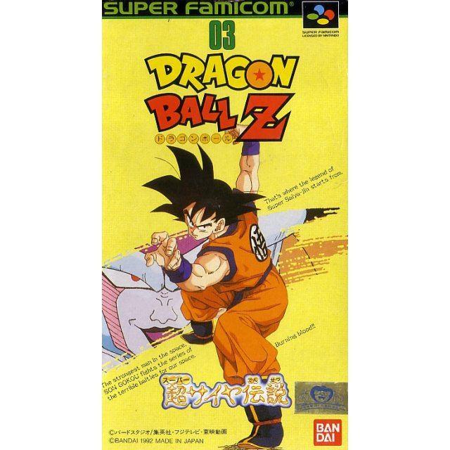 Dragon Ball Z: Super Saiya Legend