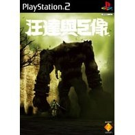 Shadow of the Colossus (Chinese Version)
