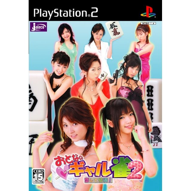 Adult game only ps2