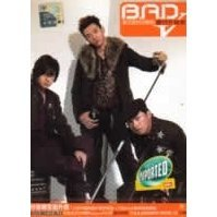 B.A.D (Special Edition)