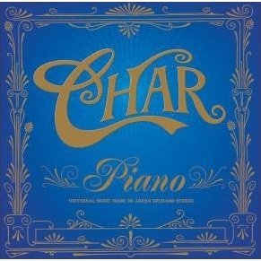 Piano [CD+DVD Limited Edition]