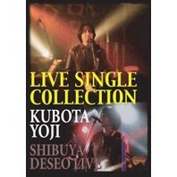 Live Single Collection