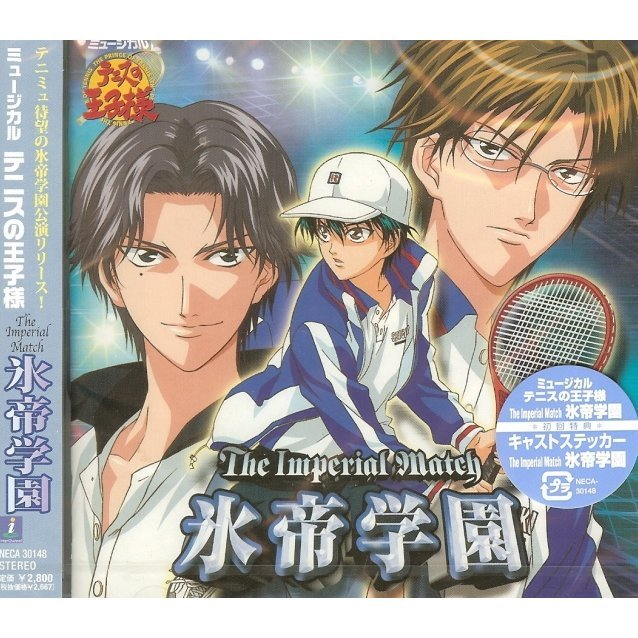 Musical: Prince of Tennis  - The Imperial Match Hyotei Gakuen