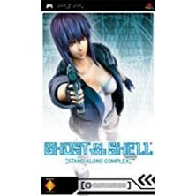 Ghost in the Shell: Standalone Complex - Territory of Hunter