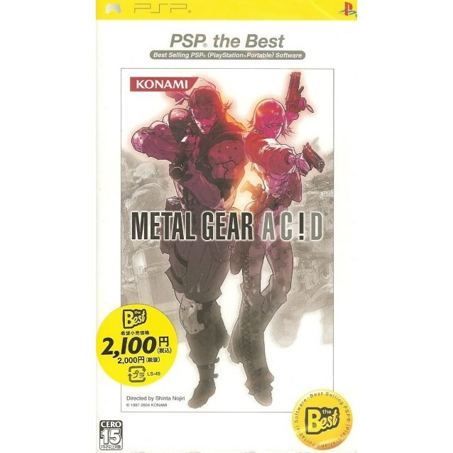 Metal Gear Acid (PSP the Best)