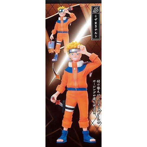 Naruto Collective File DX Figure - Naruto
