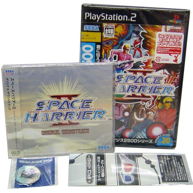 Sega AGES 2500 Series Vol. 20 Space Harrier II ~Space Harrier Complete Collection~ [Super DX Pack]