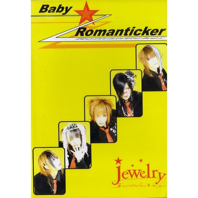 Baby Romanticker [Limited Edition]