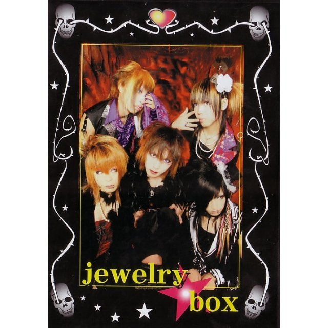 Jewelry Box [CD+DVD Limited Edition]