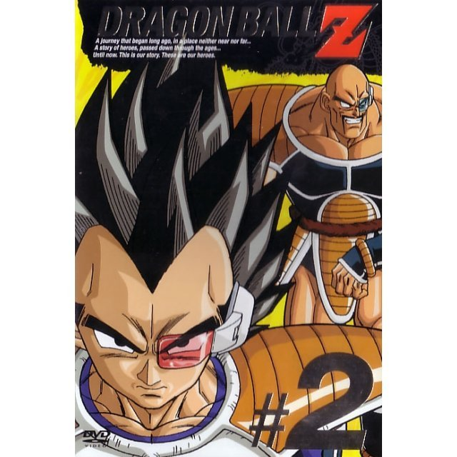 Dragon Ball Z Vol.2