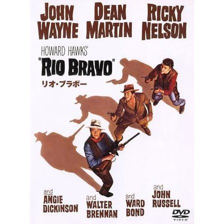 Rio Bravo [low priced Limited Release]