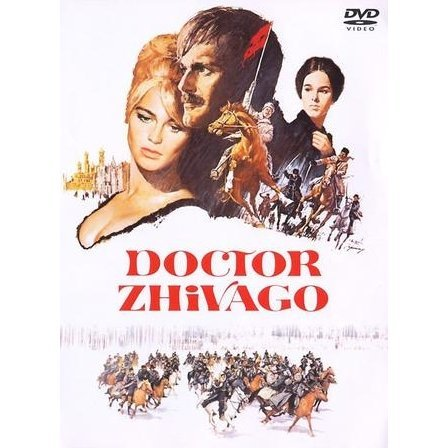 Doctor Zhivago Special Edition [low priced Limited Release]