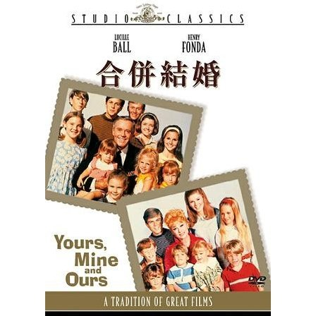 Yours, mine and ours [low priced Limited Release]