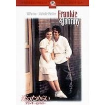 Frankie And Johnny [low priced Limited Release]