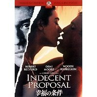 Indecent Proposal [low priced Limited Release]