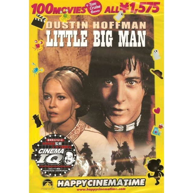Little Big Man [low priced Limited Release]