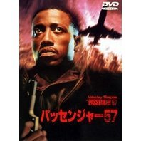 Passenger 57 [low priced Limited Release]