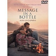 Message In A Bottle [low priced Limited Release]