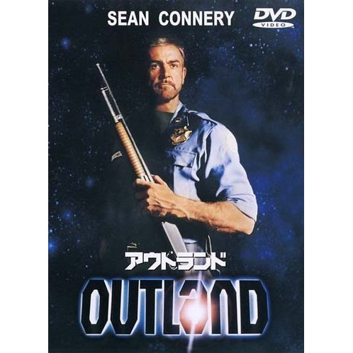 Outland [low priced Limited Release]