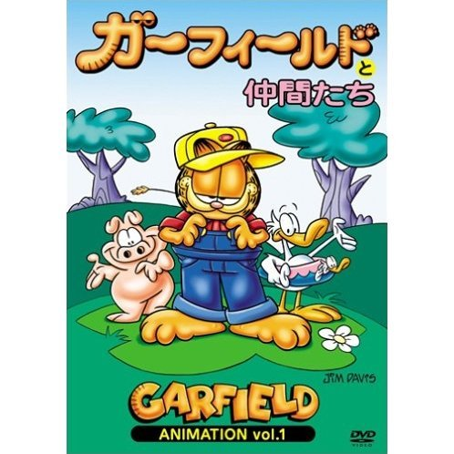 Garfield Animation Vol.1 [low priced Limited Release]