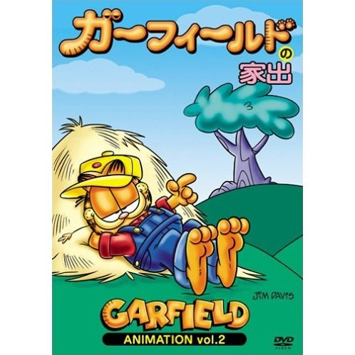 Garfield Animation Vol.2 [low priced Limited Release]