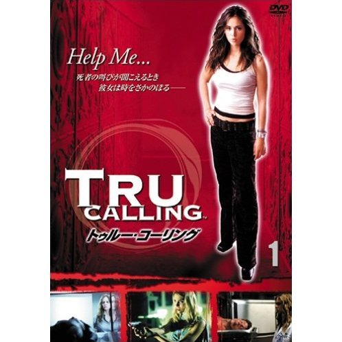 Tru Calling Vol.1 [low priced Limited Release]
